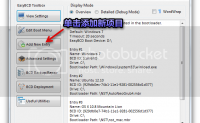 用EasyBCD引导Android x86 | Booting Android x86 with EasyBCD