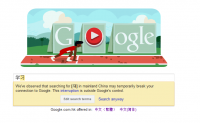 股沟的提示被墙字段功能 | Google Notifying Terms Blocked in China