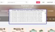 Userscript for Fetching duitang.com Album Images | 堆糖的抓图脚本