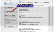 用EasyBCD引导Android x86 | Booting Android x86 with EasyBCD