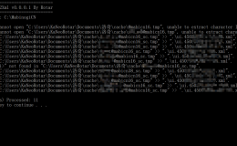 MabiUITmp2Xml | 洛奇UI配置Tmp转XML工具