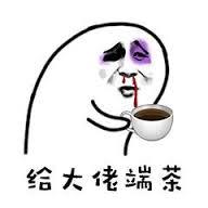 alt: tea